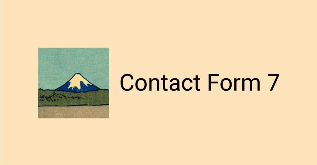 Contact form 7, WordPress, plugins